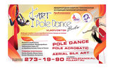 Asia-Pacific Pole&Aerial Arts Academy