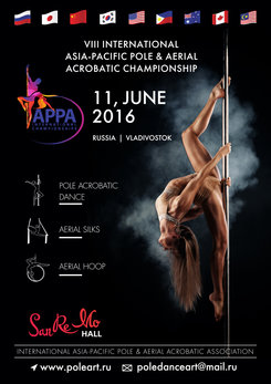 Internattional Asia-Pacific Pole & Aerial Acrobatic Championship 2016